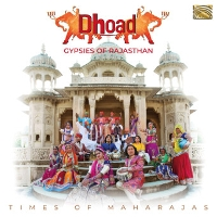 The Dhoad Gypsies From Rajasthan - Times of Maharajas