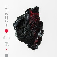 Michna - Thousand Thursday