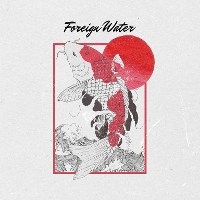 Jahkoy - Foreign Water